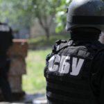 СБУ задержала главу международного наркокартеля в Киеве: фото